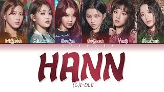 Cover images (G)I-DLE (여자아이들) - HANN (한(一)) (Alone) LYRICS (Color Coded Eng/Rom/Han/가사)