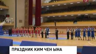 Лидер Северной Кореи Ким Чен Ын отмечает день рождения (08.01.2014)