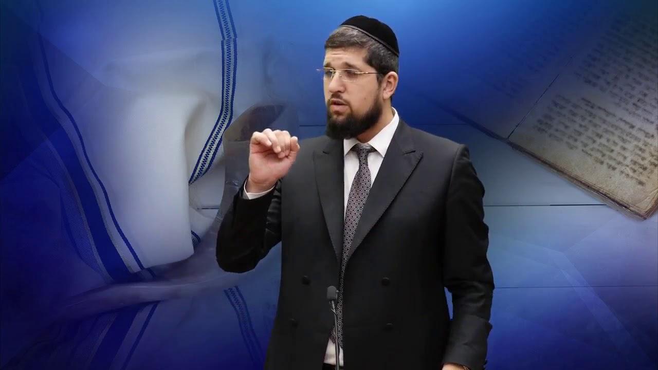 ראש השנה  סגולת השופר   הרב אליהו עמר עם כתוביות בעברית