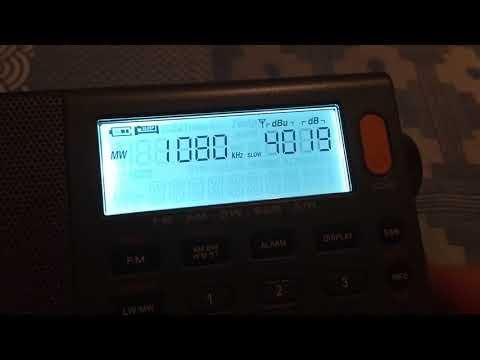 Radio Monumental - 1080 kHz AM (Asunción, Paraguay) - XHDATA D-808