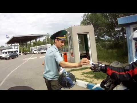 Ukraine Moldavian border crossing