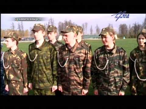 Выпуск новостей НикаТв Калуга, 25 апреля, 15:30