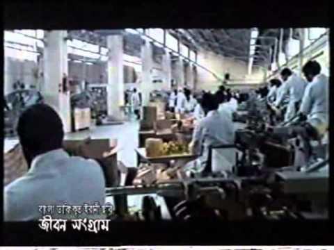 Jibon Songram -Iranian Movie - Bangla Dubbed