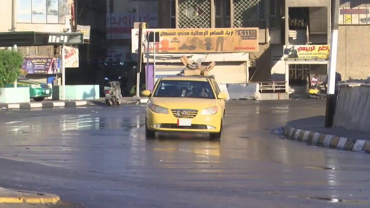 آخر تطورات المظاهرات في العراق
