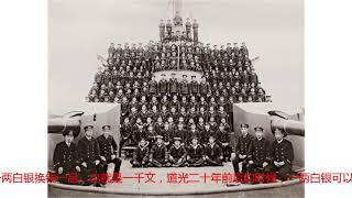 清朝的最后繁荣和挣扎
