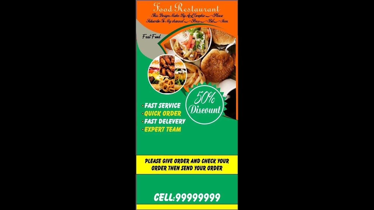 food restaurant design corel draw x7 tutorial in hindi