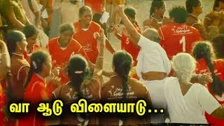 Grand Celebration Of Village Life! Isha Gramotsavam