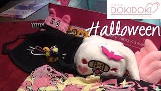 Doki Doki Halloween [Unboxing / Deutsch]: Kawaii-Monster greifen an!