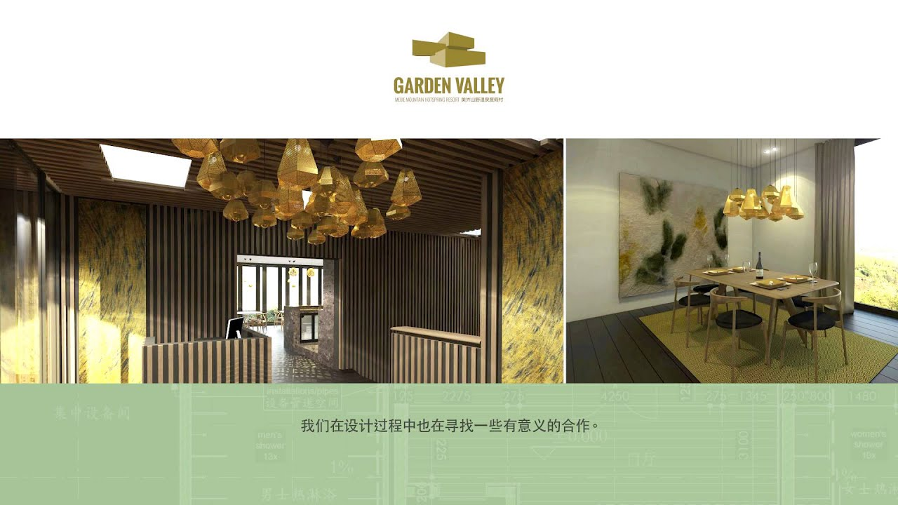 Garden Valley - Mei Jie Mountain Valley Resort | Liyang, China - YouTube