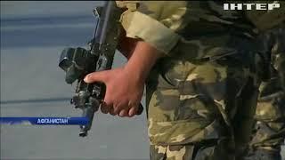 Теракт в Кабуле: боевики Талибана напали на отель в столице Афганистана