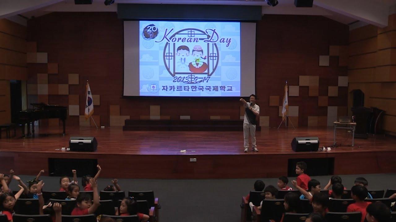 2013.09.17 JIKS Elementary School Korean Day
