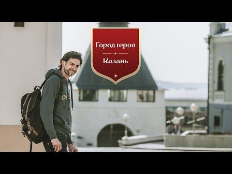 Официальный сайт гостиницы в