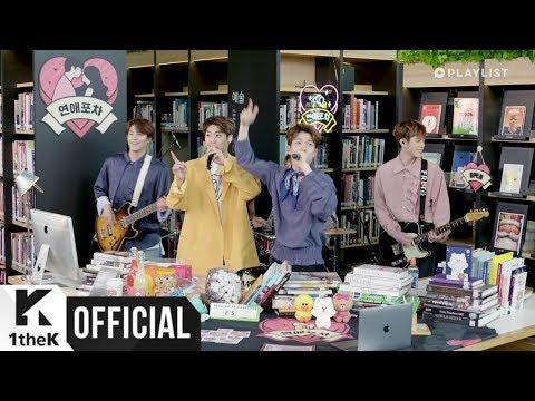 [MV] N.Flying(엔플라잉) _ So pretty(예쁘다 예뻐) (Luvpub(연애포차) OST Part.4)