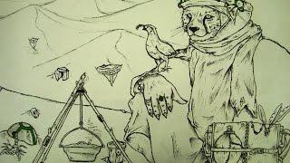 Robert Morning Sky - Terra Papers