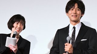 松坂桃李、共演のシム・ウンギョンに「ナウい」とほめられ複雑/映画『新聞記者』完成披露舞台