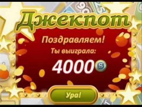 Программа чтоб получить золото в аватарии
