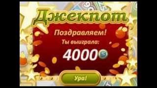 Аватария - Как получить много золота и серебра без программ. Накрутка.[Чит 2015]