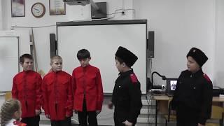 Вводный урок  Почему всех жителей станицы Петропавловской зовут сорокинцами