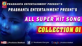 New Santali Dance Collection 01 Song 2018