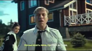 Самый лучший день  Нагиев   Самый лучший день online video cutter com