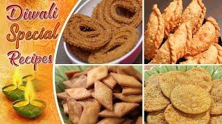 Diwali Special Snacks Recipes  - Quick & Easy To Make Savoury Recipes - Farsan Recipes For Diwali