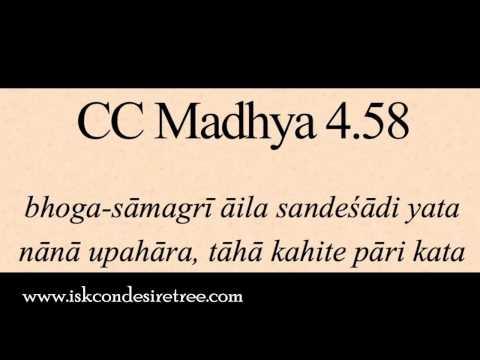 CC daily 17 - CCM 58-60 - Love invokes auspiciousness for the all-auspicious one