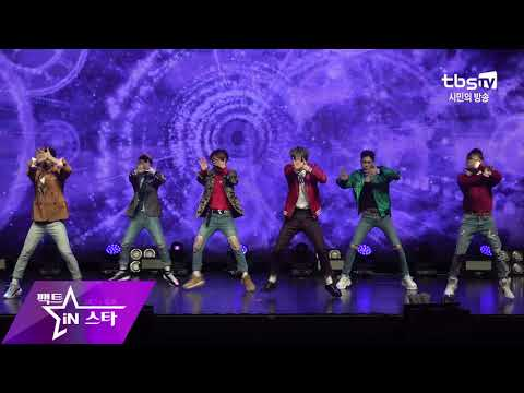 [4K직캠] JBJ - EveryDay (매일) @ 0117 JBJ Media Showcase