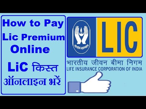 How to Pay Lic Premium Online - Lic Policy Premium Online Payment - Lic policy online pay