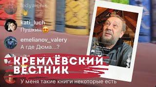 Экскурсия по библиотеке Сундакова. Зашли в гости и выяснили, что читает мама Виталия Владимировича.
