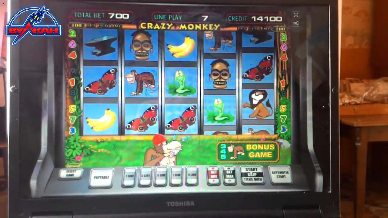ПРОИГРАЛ 20 тысяч В игровые автоматы. Онлайн казино на деньги