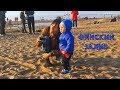 Финский залив / Балтийская Жемчужина
