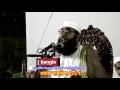 Imamganj Waz Mahfil 2017 Part 1 By Shah Oliullah - New Bangla Waz video