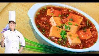 Cách làm ĐẬU HŨ TỨ XUYÊN cực ngon/Mapo Tofu Recipe/麻婆豆腐