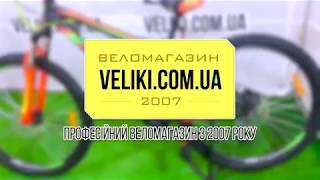 Обзор велосипеда Avanti Vector 26 (2019)