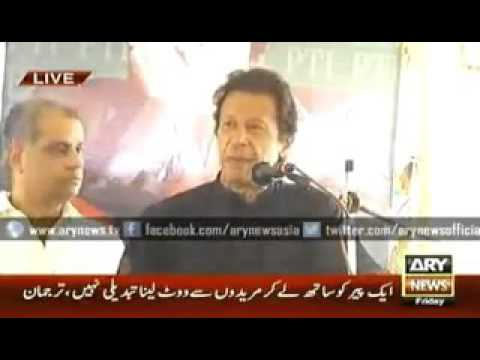 Bilawal bhutto vs Imran khan funny