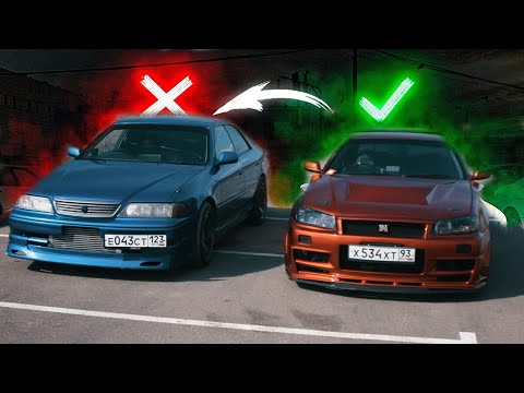 Что лучше TOYOTA MARK 2 JZX100 Vs NISSAN SKYLINE R34