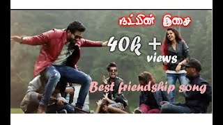 Best friendship song(Natpin isai) | Friendship song | Natpu
