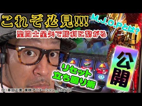 スクープTVプラス   モジャック#1【モジャックスタイル第1話】