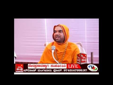 MANGALOORU PRESS MEET BY SRI RAGHAVESHWARA  BHARATHI SWAMIJI KOOLURU