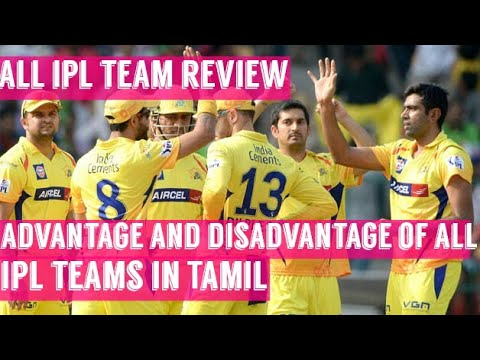 Advantages and Disadvantages of all IPL teams | Tamil analysis | IPL team review
