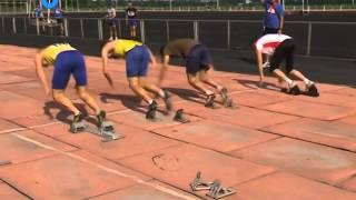 Легка атлетика