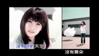 鄧福如(阿福) - 如果有如果 官方完整版 MV-自製KTV(HD版)