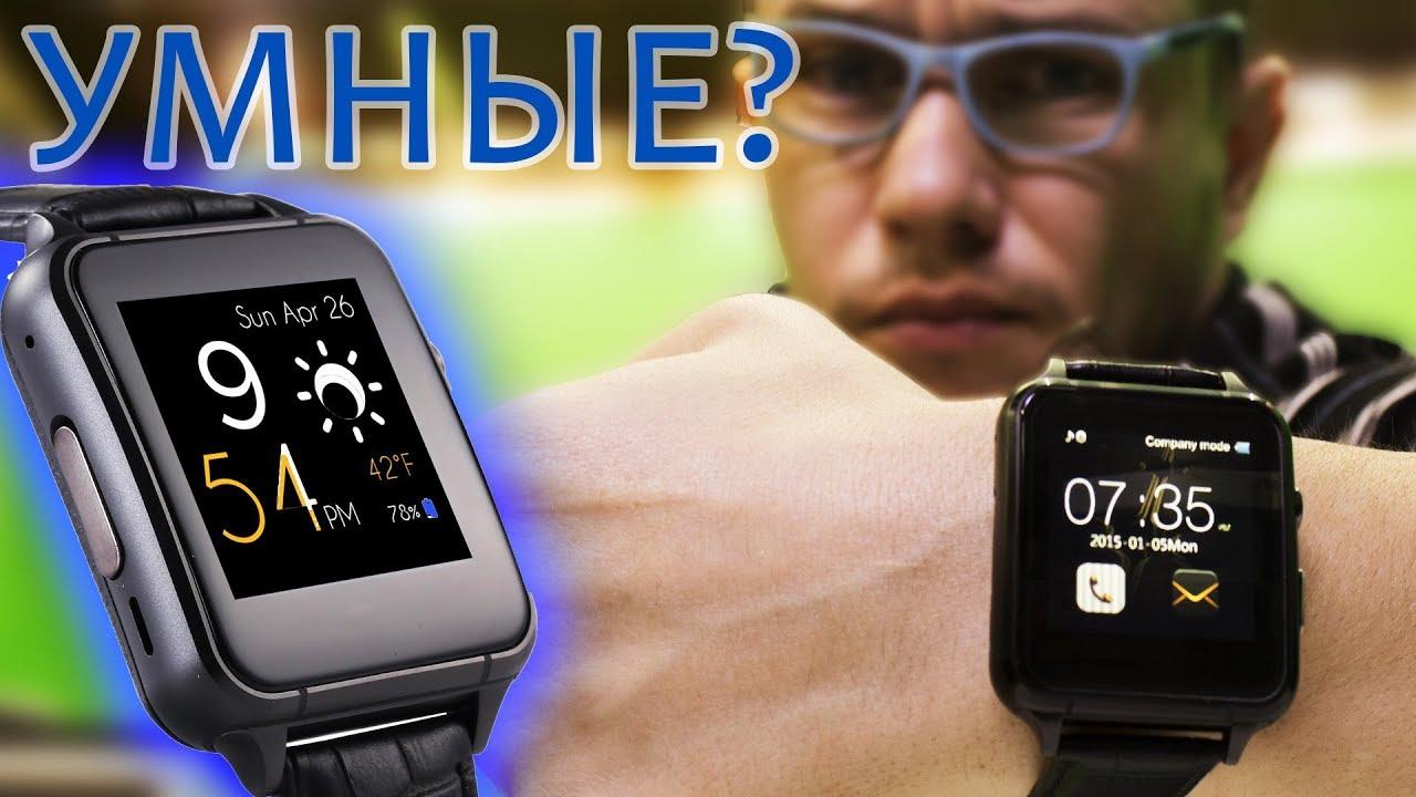 Умные часы smart watch gt88 отзывы irecommend