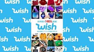 Hướng dẫn cách mua hàng trên trang thương mại Wish screenshot 2