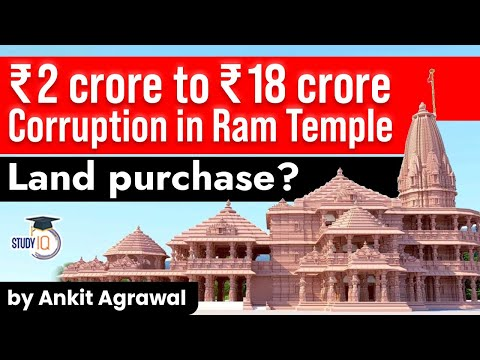 Ayodhya Ram Mandir Trust accused of Land Scam by SP & AAP - Current Affairs for UPSC & UP PCS exam