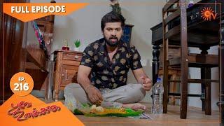 Poove Unakkaga - Ep 216 | 19 April 2021 | Sun TV Serial | Tamil Serial
