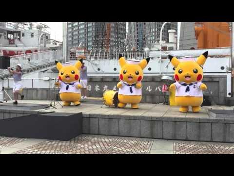 Yokohama Marine Pikachu Show