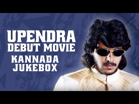 Kannada movie audio song come