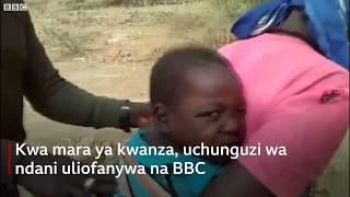 Mauaji Cameroon: Kuwasaka wanajeshi waliomuua mwanamke huyu