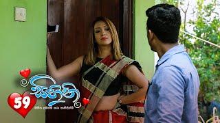 Sihini | Episode 59 - (2020-07-16) | ITN Thumbnail